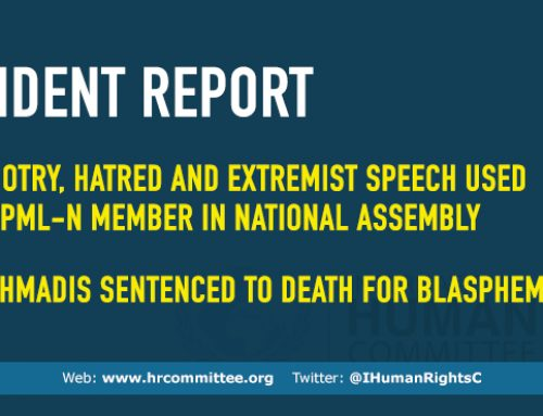 INCIDENTS REPORT PAKISTAN