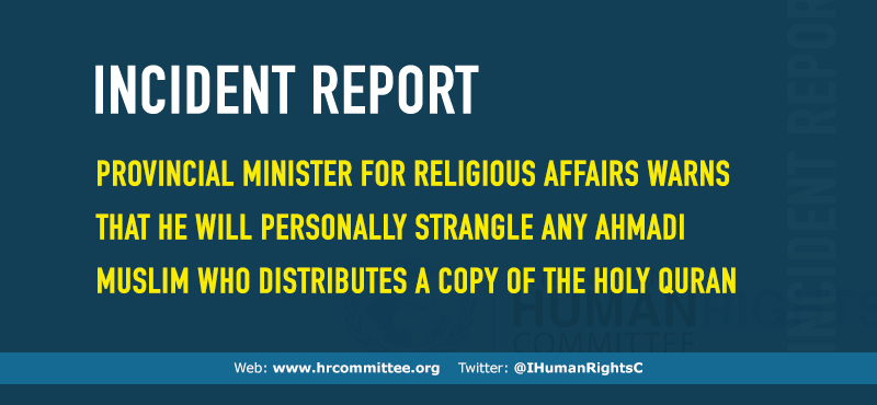 INCIDENTS REPORT | International Human Rights Committee
