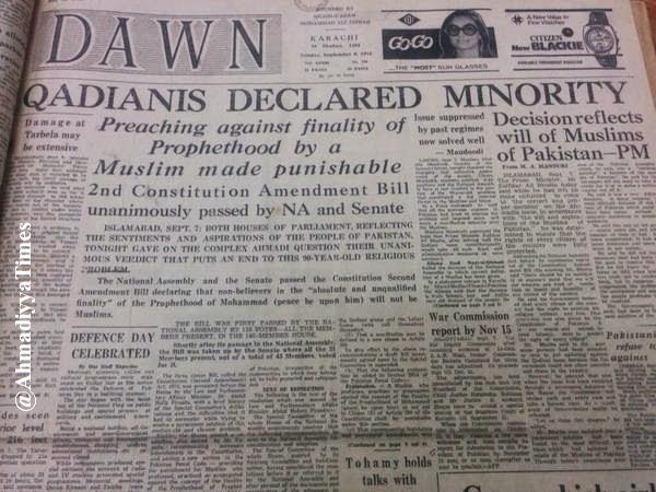 1974 – Ahmadis declared non-Muslim